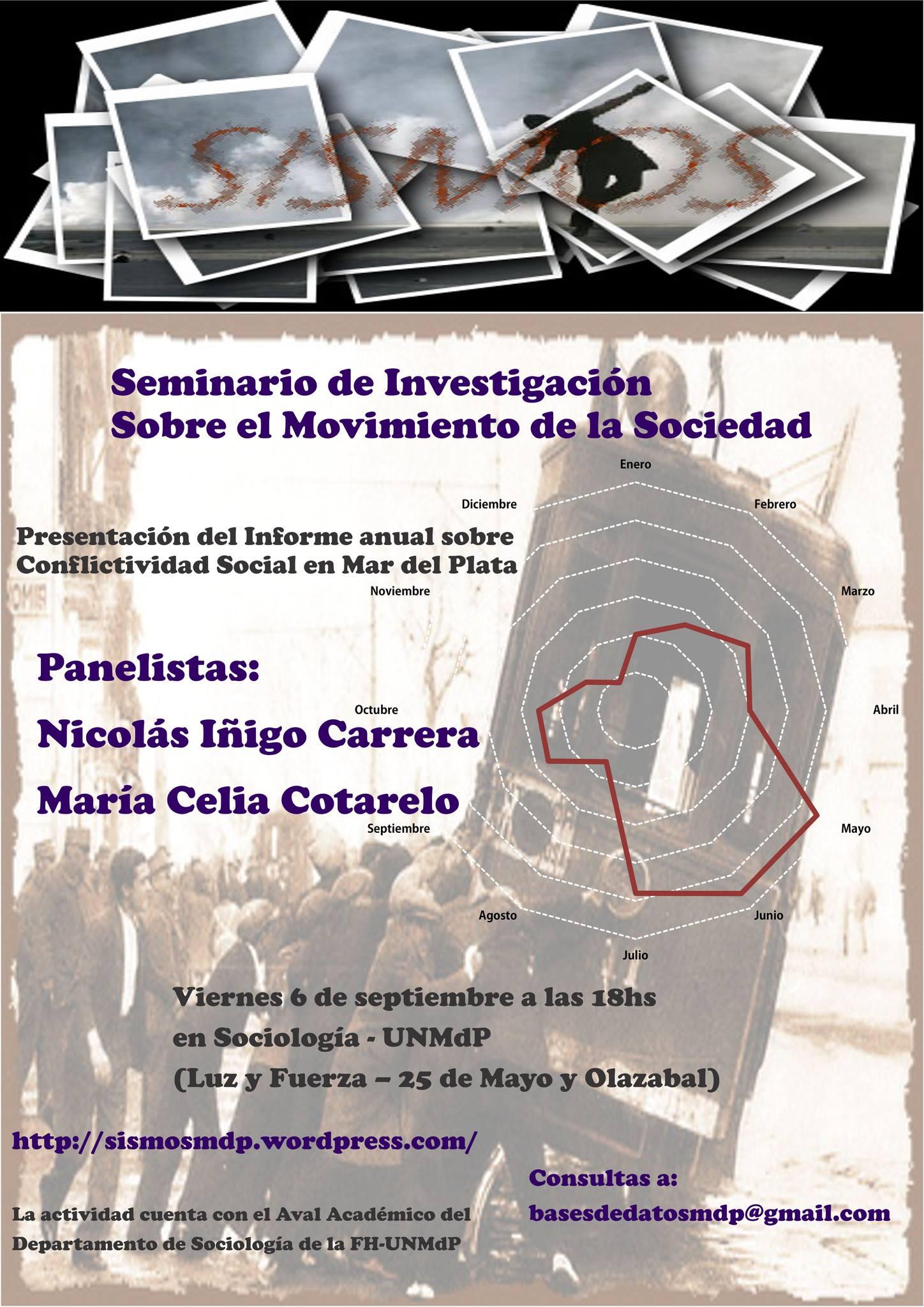SISMOS: Presentación del Informe Anual sobre Conflictividad Social