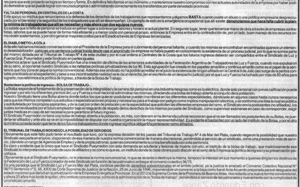 Solicitada en Diario La Capital de Mar del Plata del 1-12-16 contra la Intromisión Judicial en las normas convencionales