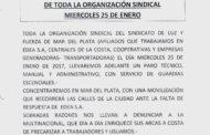 MIÉRCOLES 25 DE ENERO: PARO Y MOVILIZACIÓN DE TODA LA ORGANIZACIÓN