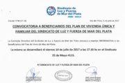 CONVOCATORIA A BENEFICIARIOS DEL PLAN DE VIVIENDA DE MAR DEL PLATA