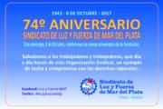 1943 - 8 de Octubre - 2017: La Unidad y el Compromiso garantizan el futuro