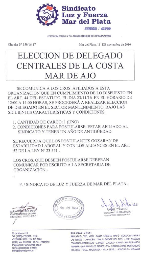 circular-159-16-17-eleccion-delegado-cca-mar-de-ajo-guardia