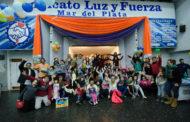 Festejo Día del Niño 2017 MdP