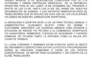 Paro y Jornada de Protesta en contra de la Reforma (precarización) Laboral y Previsional !!!