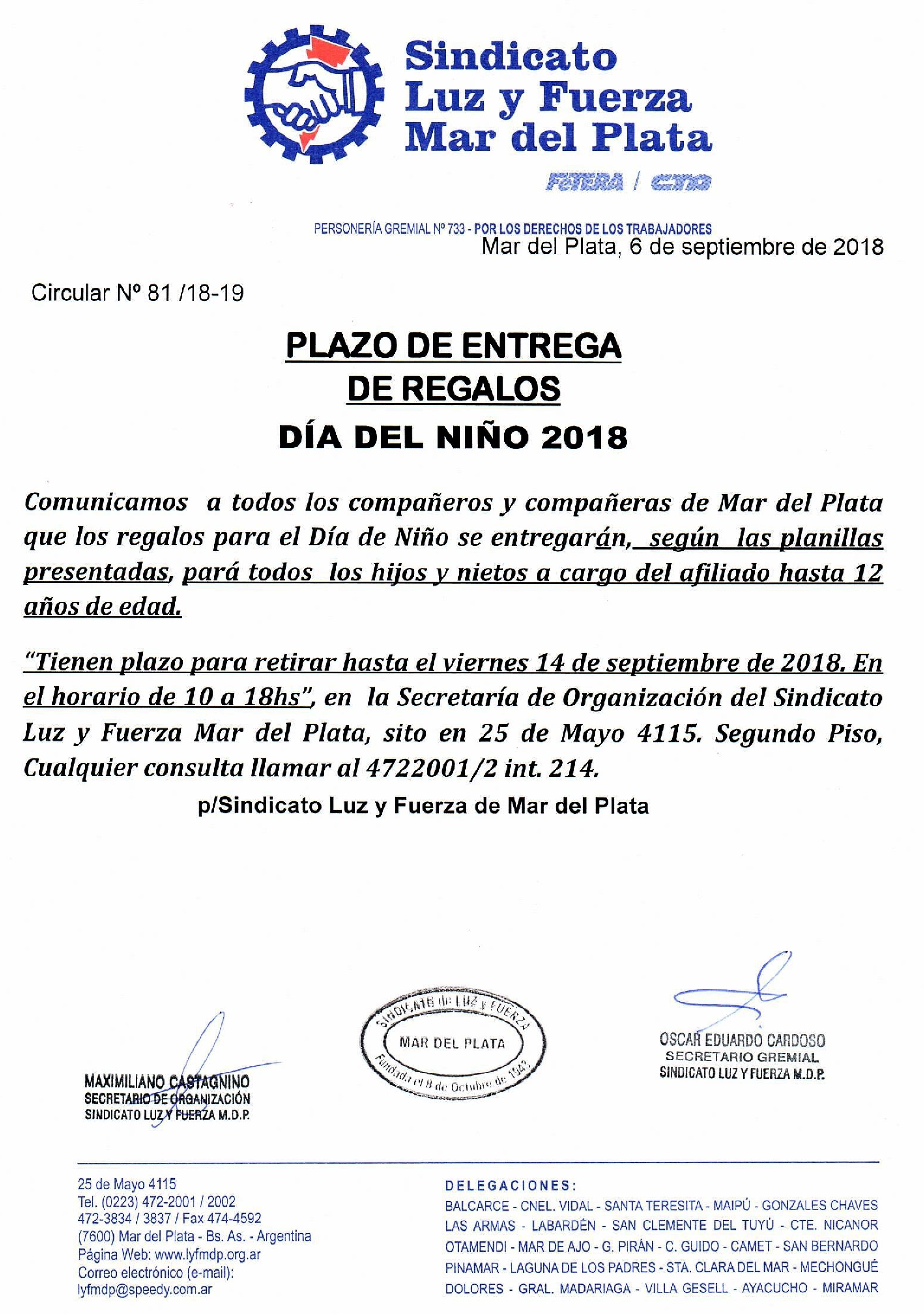 ULTIMO PLAZO ENTREGA DE JUGUETES DÍA DEL NIÑO/A
