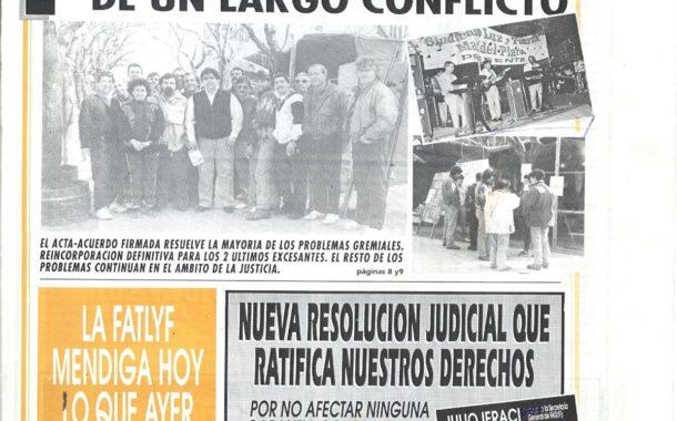 """A 25 AÑOS DE LA CARPA DE LA SOLIDARIDAD  CUANDO APRENDIMOS QUE """"ES POSIBLE"""""""